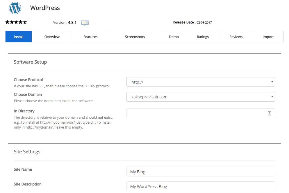 Инсталиране на WordPress 2
