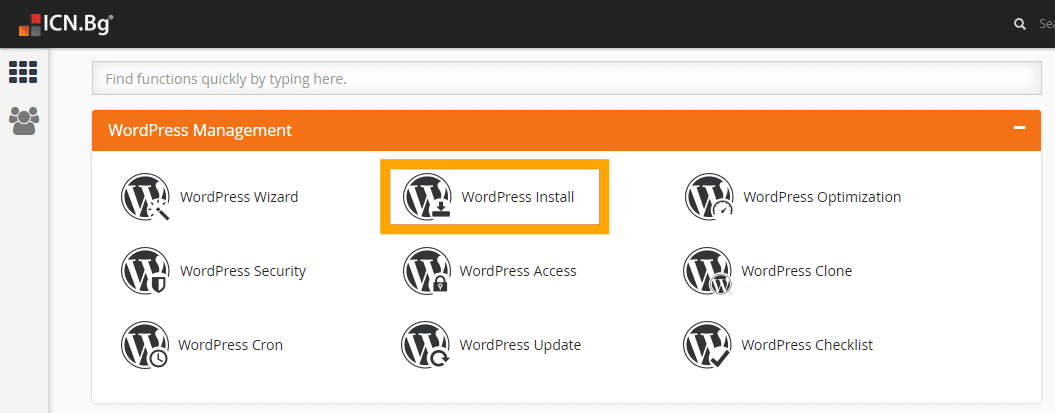 Инсталиране на WordPress 1